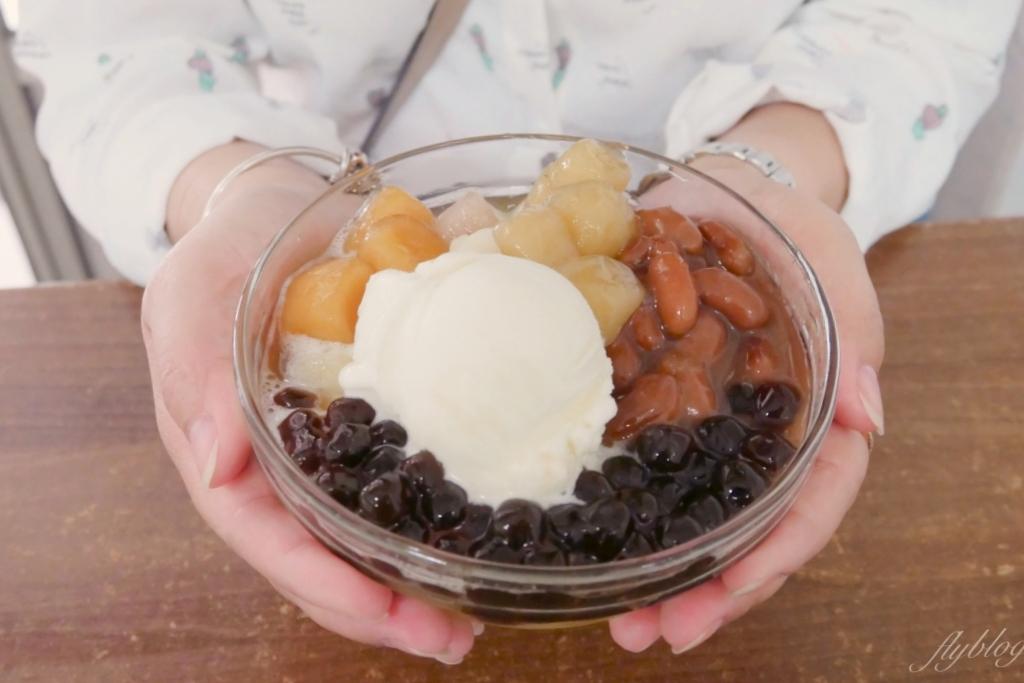 豐仁冰創始店:走過70個年頭的古早味,一中商圈銅板美味鳳梨冰 @飛天璇的口袋