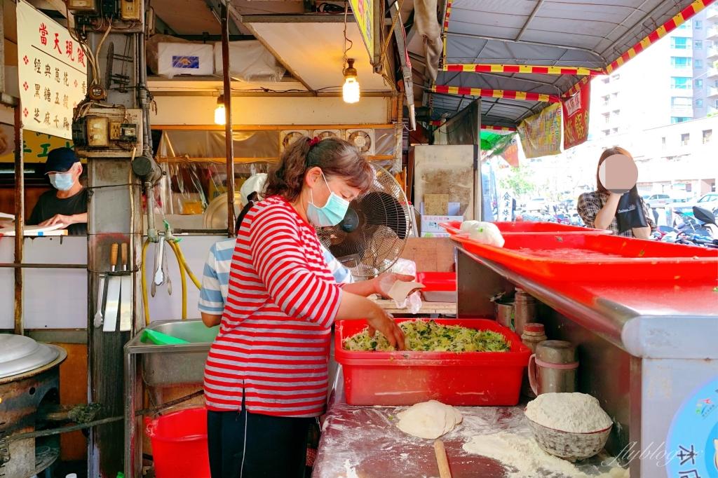 周記水煎包:隱身黎明市場內的銅板美食,最接地氣的台式下午茶點心 @飛天璇的口袋