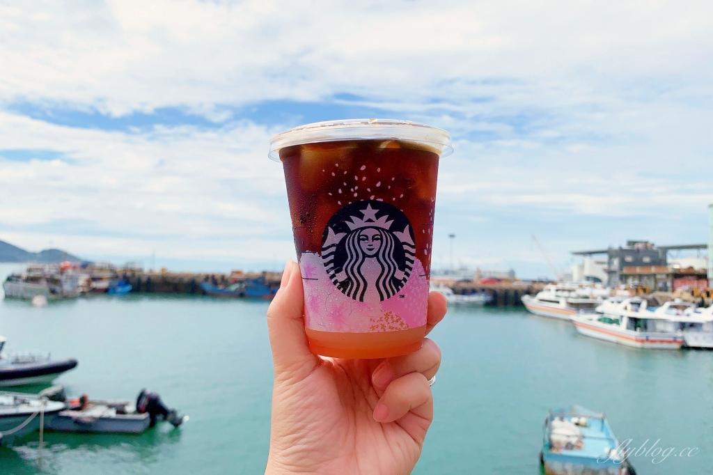 最台最靠北的星巴克:坐擁南竿福澳港無敵海景,馬祖特色星巴克門市 @飛天璇的口袋
