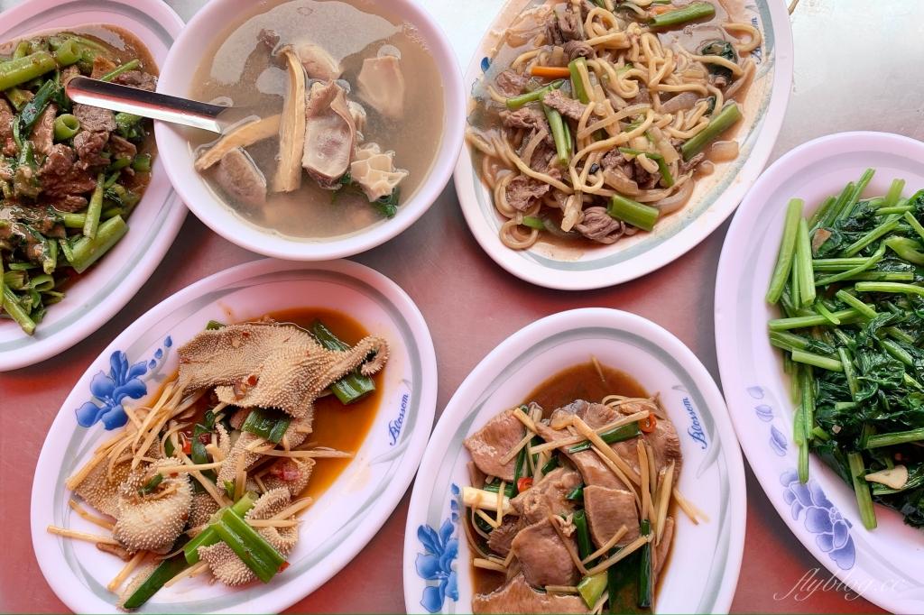 【台中烏日】張家晉牛雜:只賣白天的全牛料理,中午用餐時間座無虛席 @飛天璇的口袋