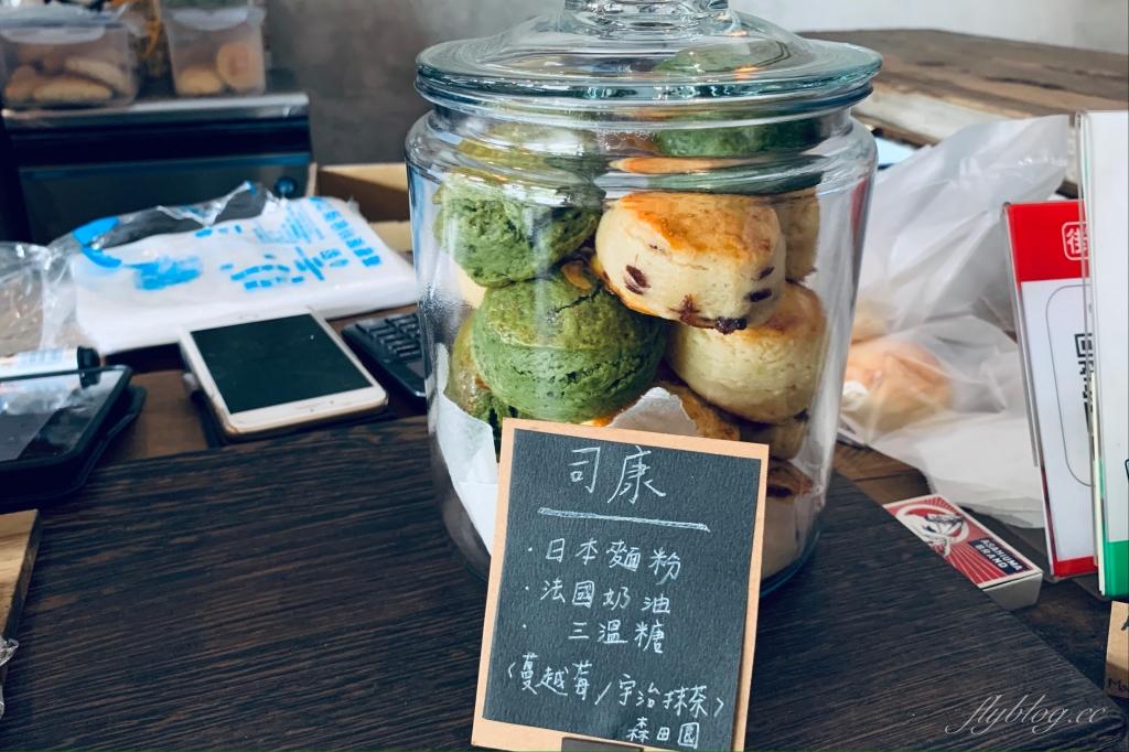 【台中烏日】 烏日楽珈 Coffee Roaster:咖啡甜點和麵包都很有水準,值得為了一杯咖啡專程跑一趟 @飛天璇的口袋