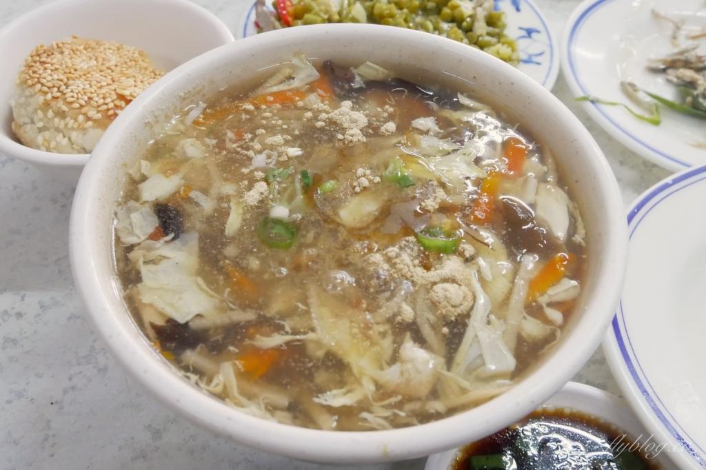 【台中大雅】 老趙傳統麵食館:清泉崗老字號麵食館,冬天限定酸菜白肉鍋要預訂 @飛天璇的口袋