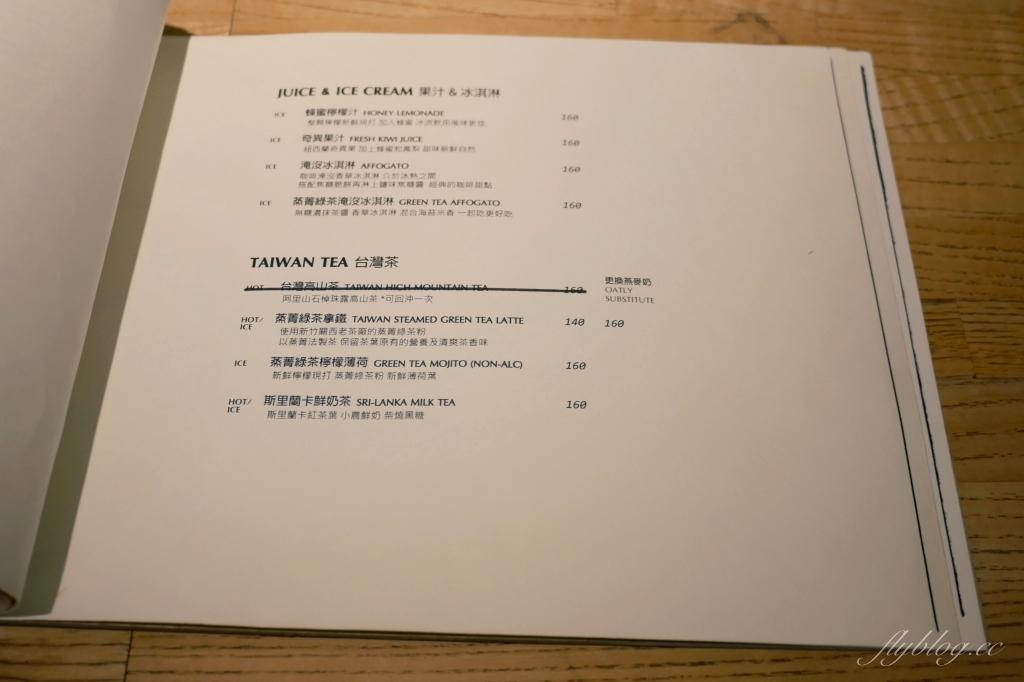 【台中西區】 Solidbean Coffee Roasters 硬豆咖啡:隱身精明商圈巷弄裡的質感咖啡館,早午餐 @飛天璇的口袋