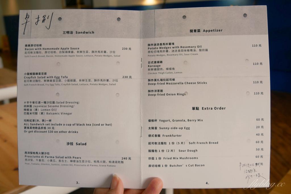 【台中中區】 早捌 x 柳川:柳川河畔文青早午餐店,原型食物餐點美味用心 @飛天璇的口袋