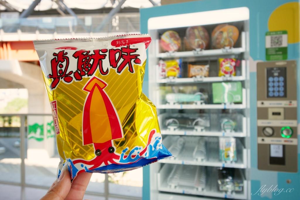 【台中旅遊】 台中捷運3/25復駛囉!小綠綠福利社販賣機進駐18個車站 @飛天璇的口袋