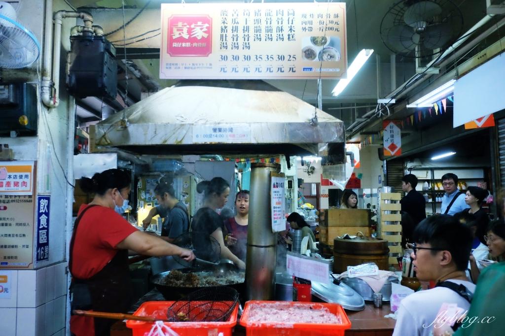 【嘉義東區】 袁家筒仔米糕:嘉義東市場人氣小吃攤,傳承一甲子的銅板美食 @飛天璇的口袋