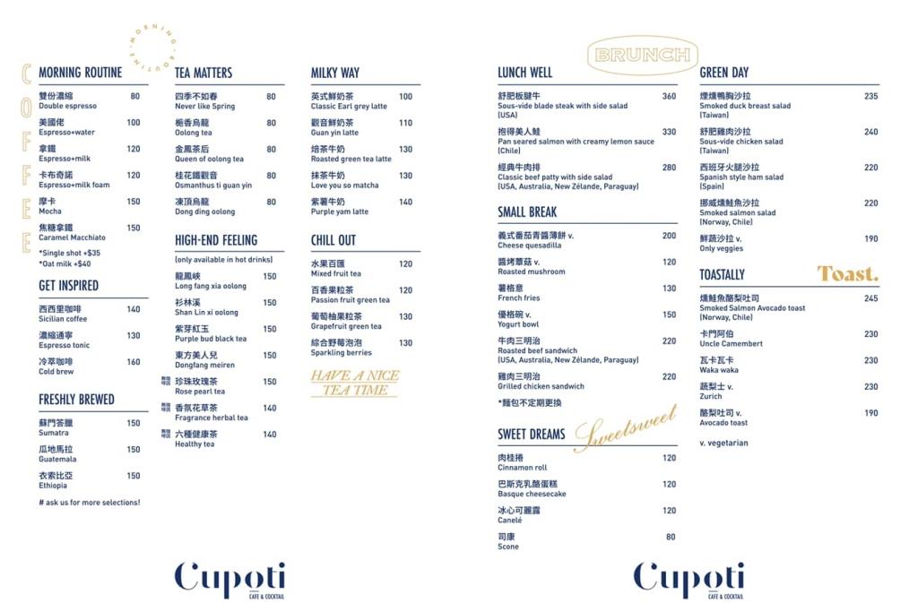 咖波堤 Cupoti Cafe :南屯網美風咖啡館,美好的一天從早午餐開始 @飛天璇的口袋