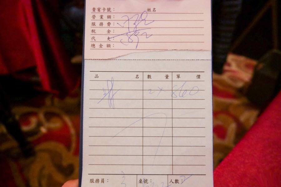 【台北大安】 沾美西餐廳:台北70年老字號吃到飽餐廳,超人氣百匯吃到飽平日也客滿 @飛天璇的口袋