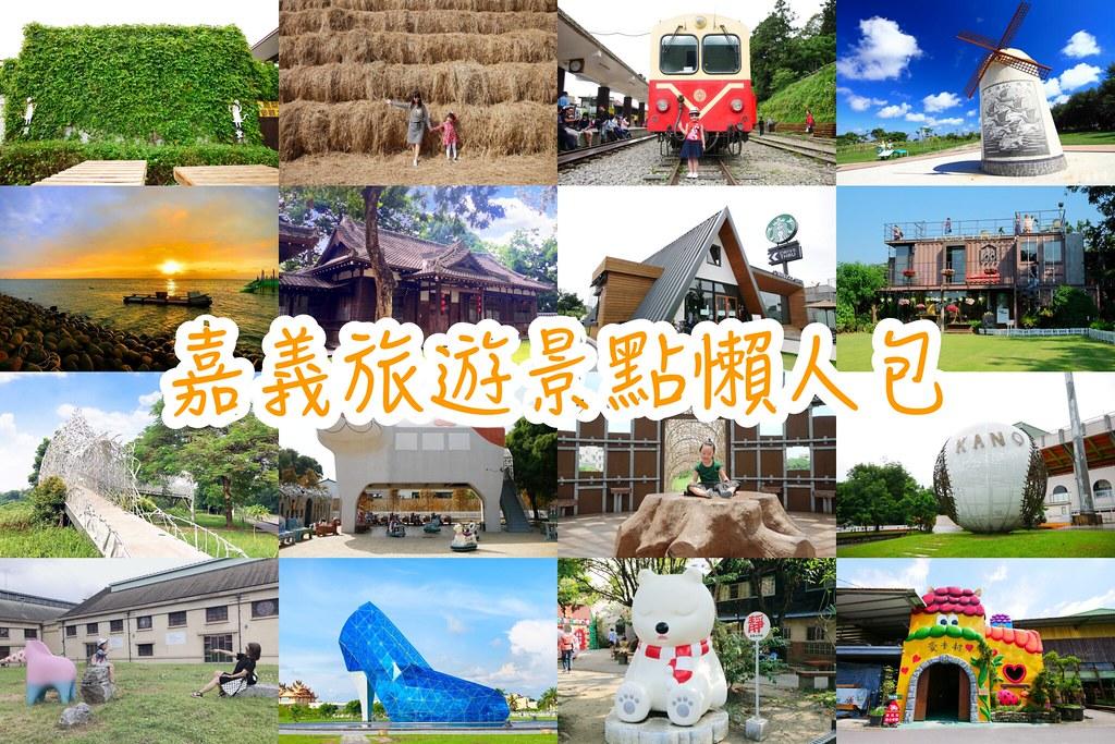 帝國製糖廠:6公頃湖濱公園美景,歷史古蹟也可以很文青 @飛天璇的口袋