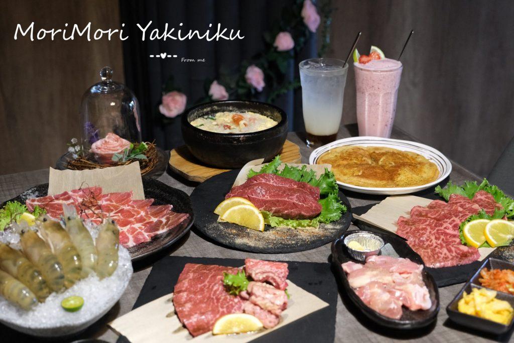 森森燒肉洲際店:壽星贈送玫瑰豬梅花,屬牛再免費送嫩肩牛排 @飛天璇的口袋