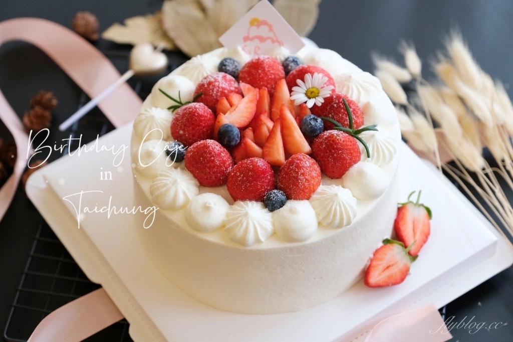台中生日蛋糕|母親節蛋糕|台中好吃蛋糕:台中蛋糕甜點、情人節蛋糕、母親節蛋糕、聖誕節蛋糕、宅配好吃蛋糕 @飛天璇的口袋