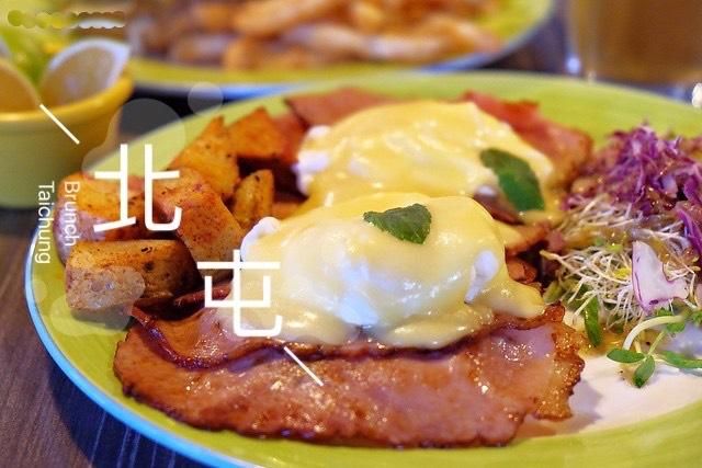 翻白眼女孩:從貨櫃屋起家的早午餐店,捷運松竹站步行10分鐘美食 @飛天璇的口袋