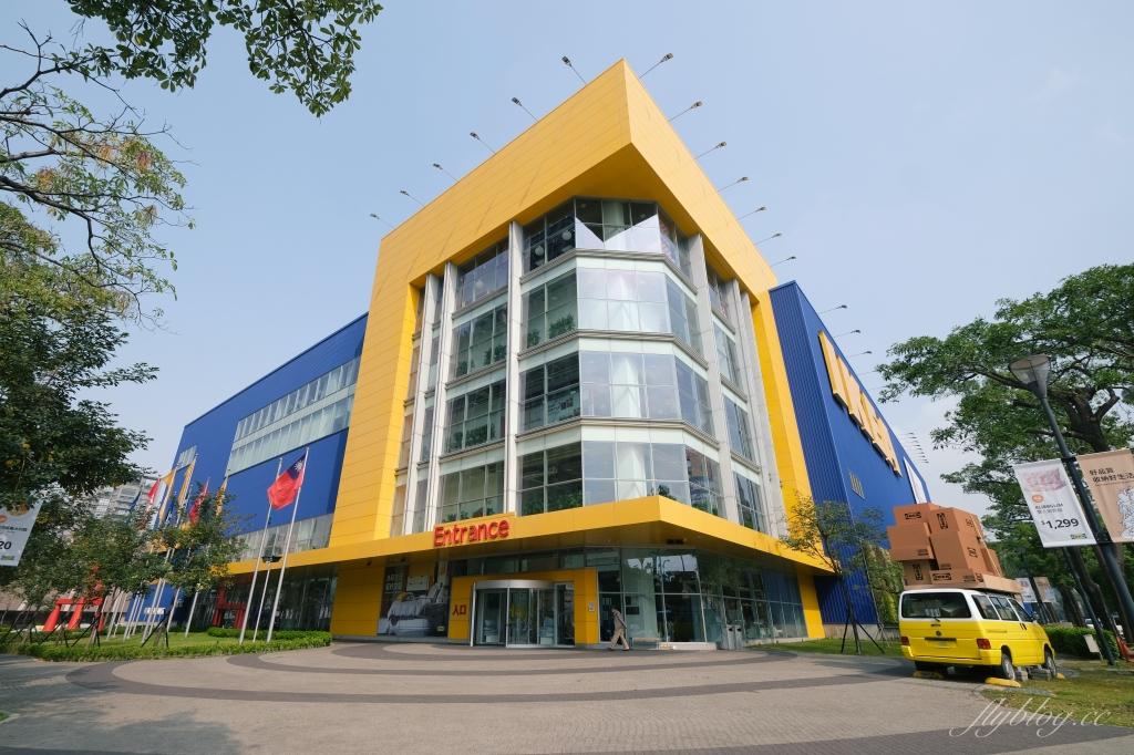 2021 IKEA 10大必買好物推薦:搭乘捷運逛IKEA送購物袋!會員再享抽鯊魚悠遊卡 @飛天璇的口袋
