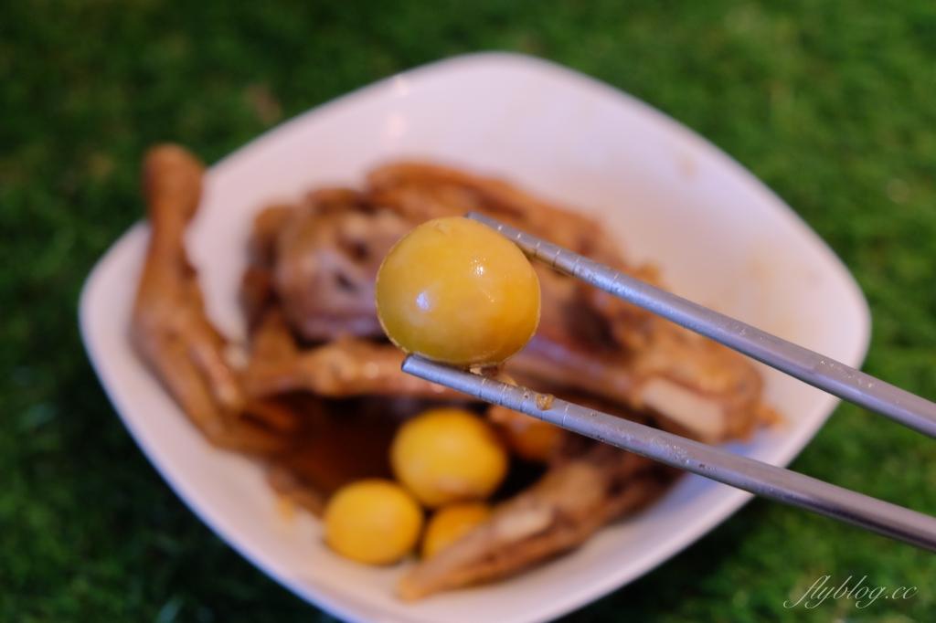 【宜蘭礁溪】 鴨喜露:在地飄香50餘年的滷味專賣,榮獲台灣百大名店推薦 @飛天璇的口袋