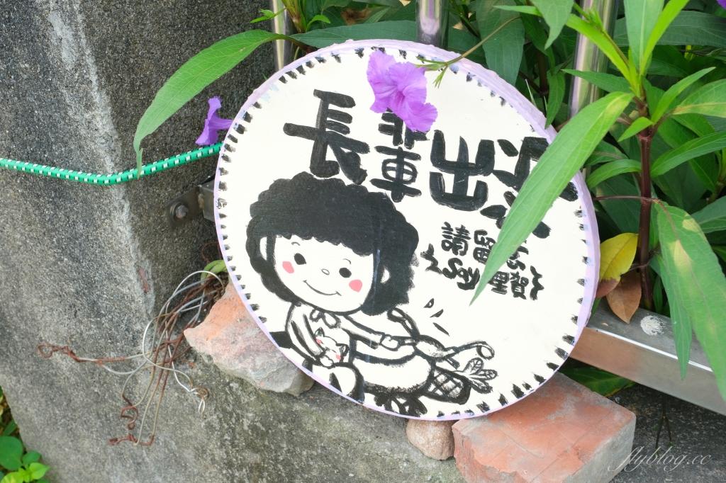 2021鳶尾花季:彰化田尾旅人小屋舒宿,浪漫唯美的鳶尾花秘境 @飛天璇的口袋