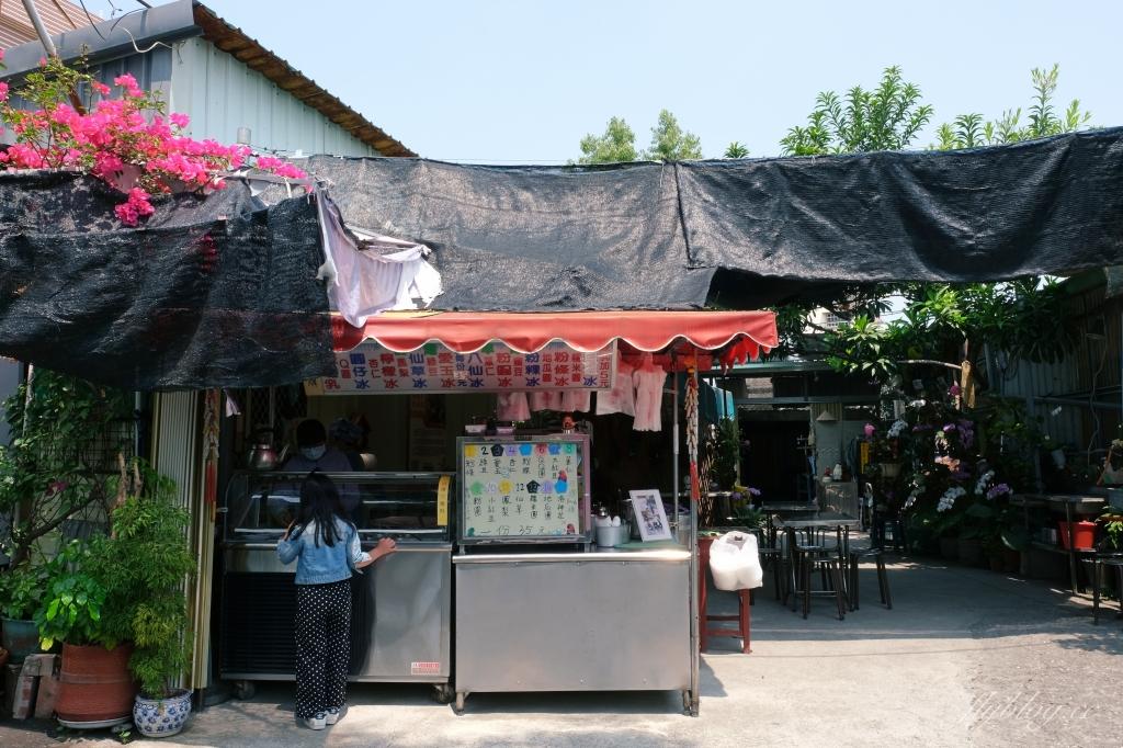 榕樹下台灣古早冰:一碗$35元古早冰6種配料,Google地圖上面找不到 @飛天璇的口袋