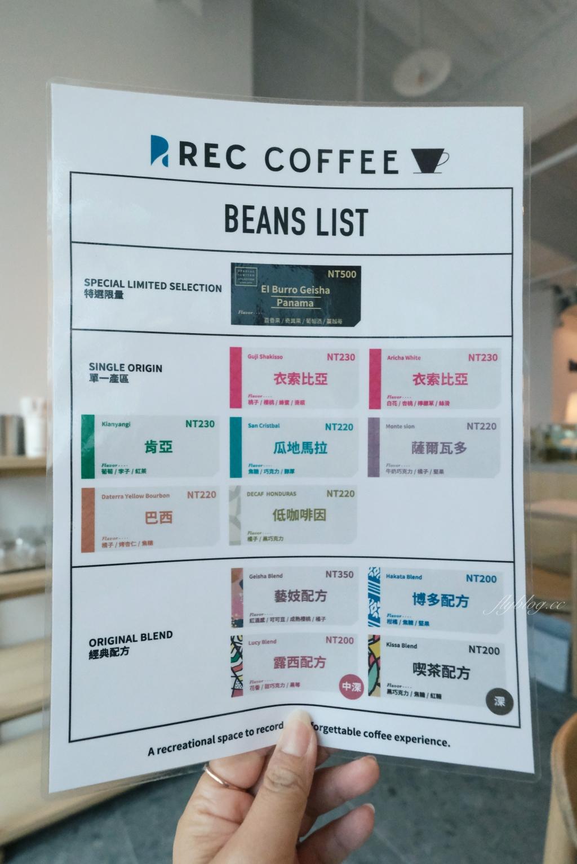 【台中西屯】REC COFFEE Taiwan:日本福岡冠軍咖啡館海外一號店,26樓座擁台中7期最美夜景 @飛天璇的口袋