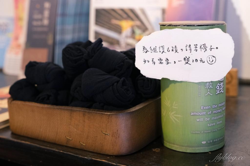 李克承博士故居 a-moom:在日式老宅裡品嚐超人氣山形吐司以及季節甜點 @飛天璇的口袋