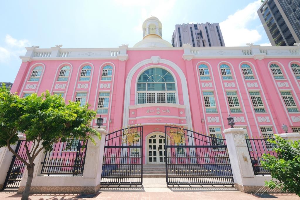 鹿鳴村幼兒園:粉紅色歐式城堡風幼稚園,台中IG網美打卡熱門景點 @飛天璇的口袋