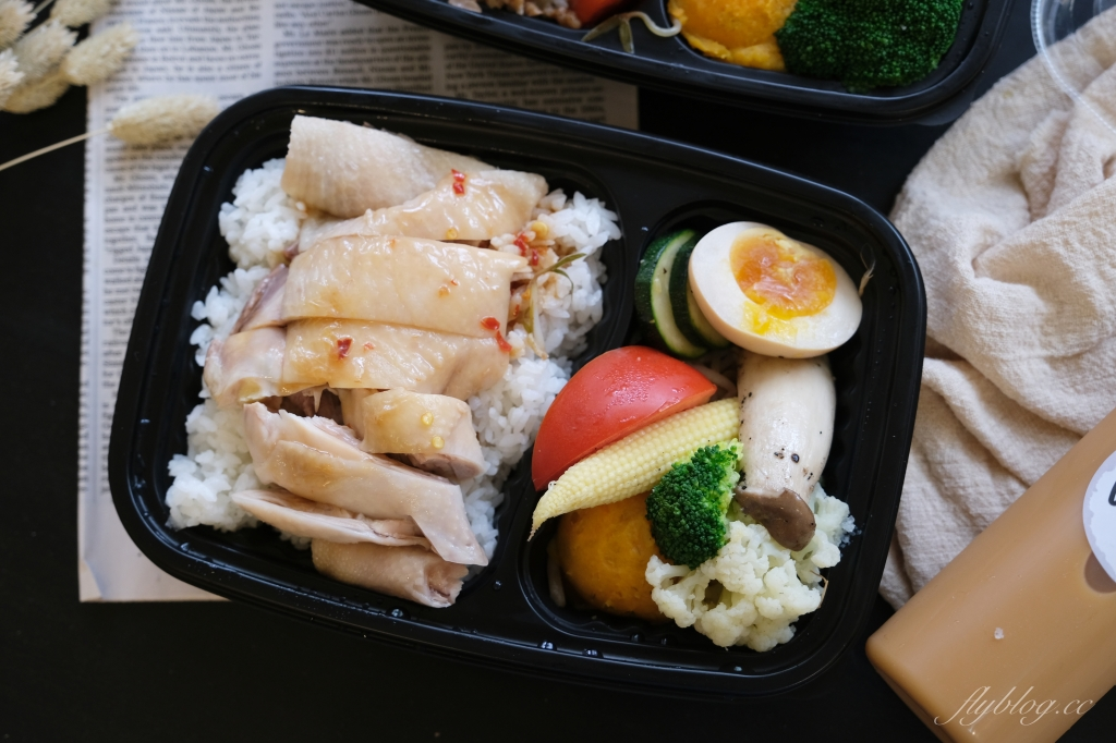 【台中北區】 志氣海南雞飯:使用當季新鮮蔬菜,便當也可以好吃又有質感 @飛天璇的口袋