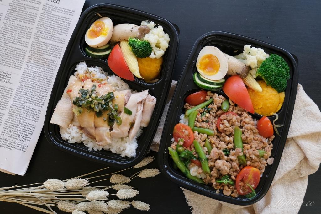 志氣海南雞飯:使用當季新鮮蔬菜,便當也可以好吃又有質感 @飛天璇的口袋