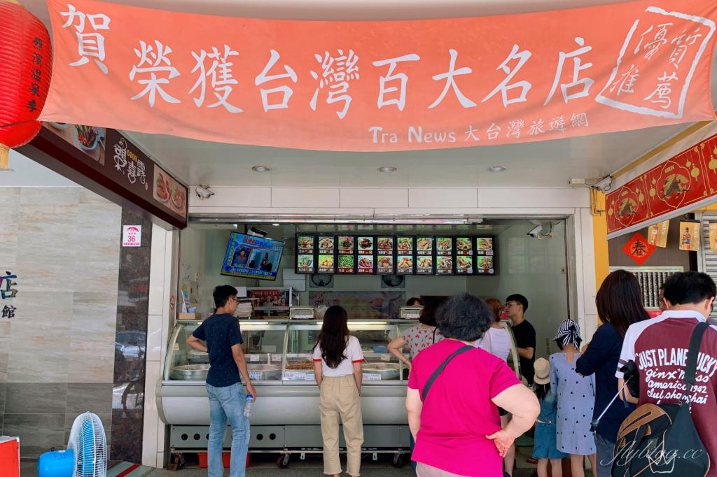 鴨喜露:在地飄香50餘年的滷味專賣,榮獲台灣百大名店推薦 @飛天璇的口袋