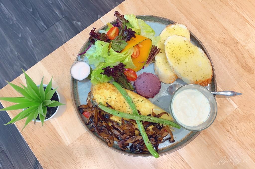 【台中北屯】 逐日早午餐  Day by Day :使用自然食材原型食物,北屯清新質感早午餐店 @飛天璇的口袋