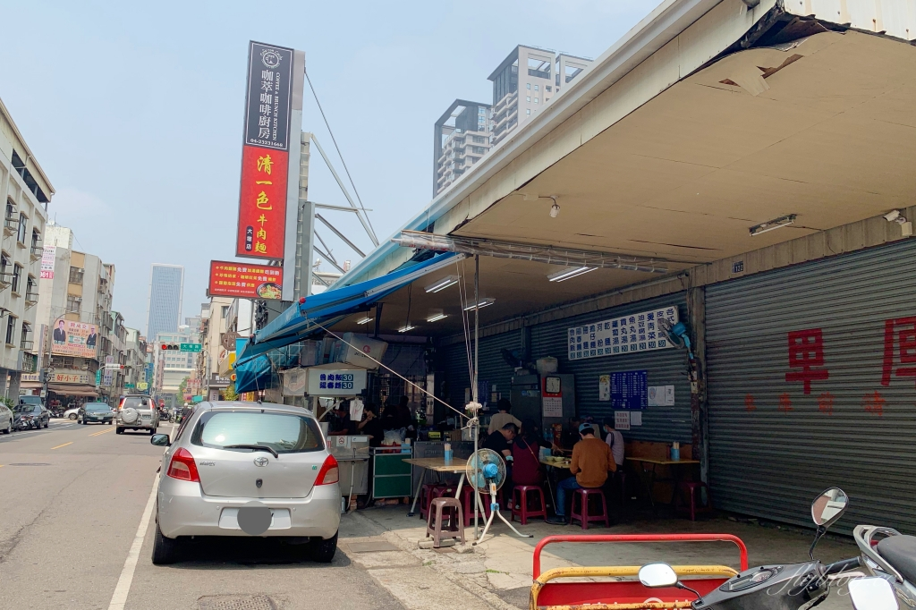 【台中西屯】 世紀小吃店:Google評價4.5顆星超人氣小吃,還沒到中午就被客人坐滿 @飛天璇的口袋