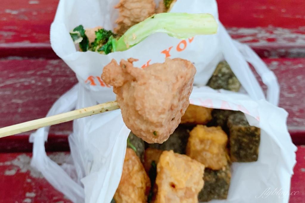 達蔬蔬食炸物:北平路素食鹽酥雞推薦,種類選擇性多而且不油膩 @飛天璇的口袋