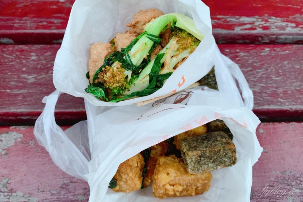 【台中北區】 達蔬蔬食炸物:北平路素食鹽酥雞推薦,種類選擇性多而且不油膩 @飛天璇的口袋