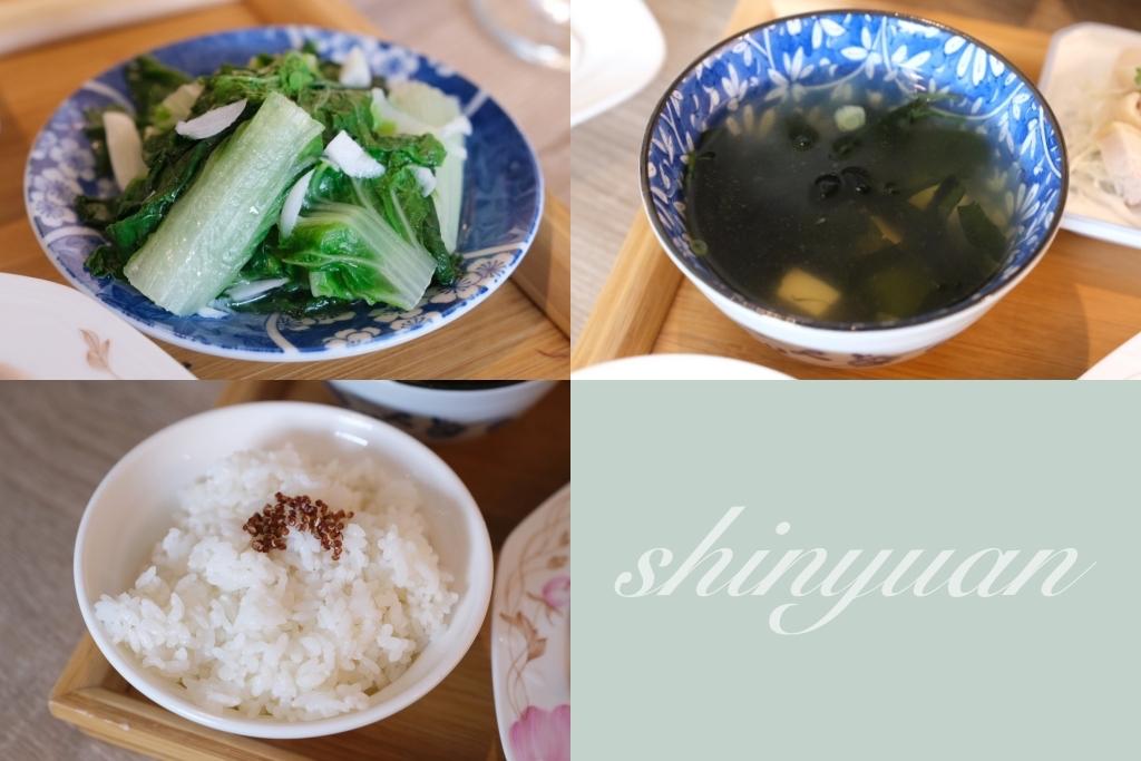 馨苑小料理:2020台中米其林餐盤推薦,一個人也可以輕鬆吃台菜 @飛天璇的口袋