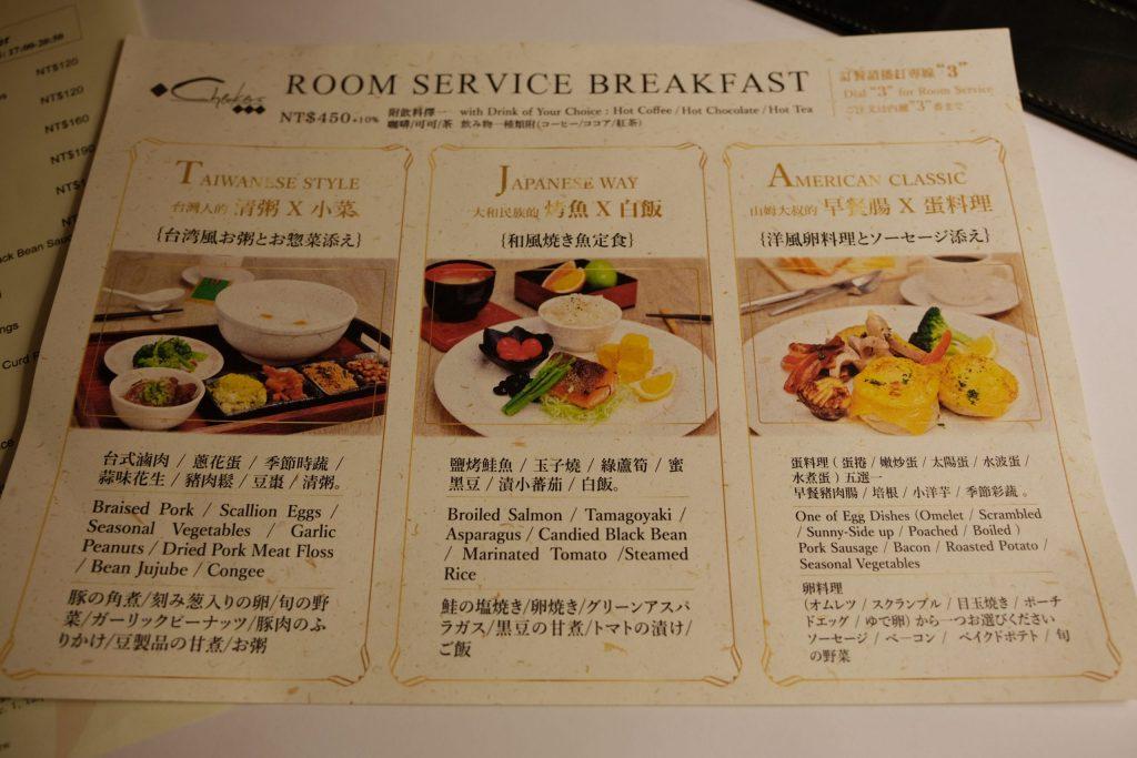 【台北中正】 台北凱撒大飯店:坐落於台北車站正對面,50年來屹立不搖老字號 @飛天璇的口袋