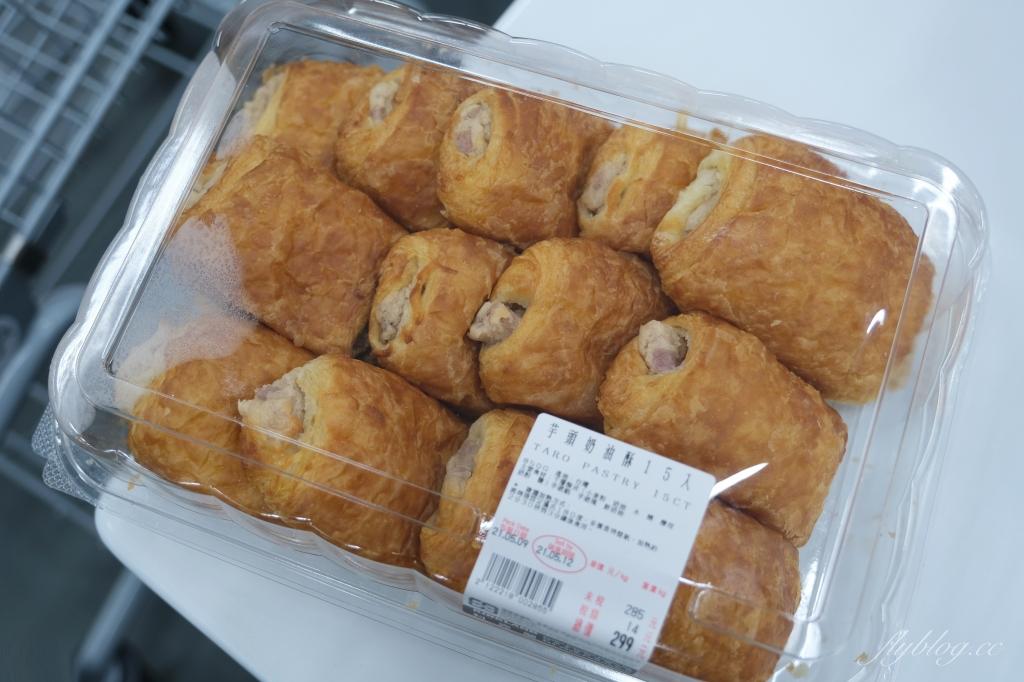 【台中北屯】 好市多芋頭奶油酥:好市多超人氣必買甜點,芋泥控最愛的銅板美食 @飛天璇的口袋