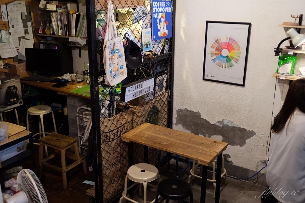 【台中西區】 Coffee Stopover:隱身在模範街巷弄裡,低調卻又專業的咖啡館 @飛天璇的口袋