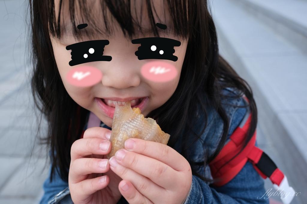 祿記包子:超過百年的美味水晶餃,隱藏台南巷弄裡的人氣美食 @飛天璇的口袋