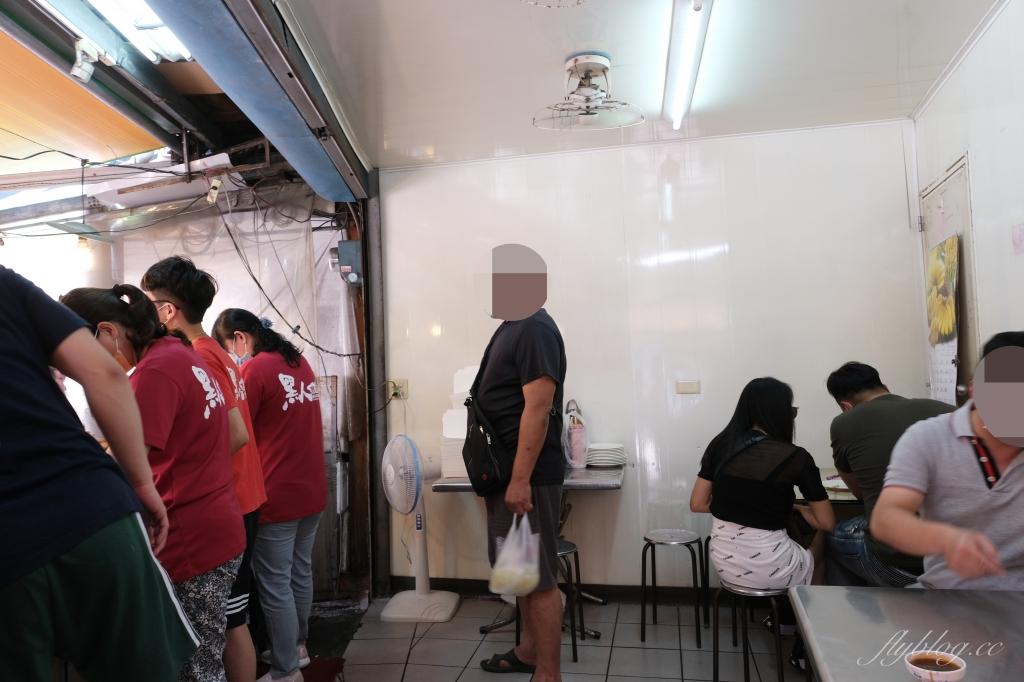 黑人魯熟肉:嘉義人的下午茶,在地60年的老店,還沒開始營業就排隊 @飛天璇的口袋
