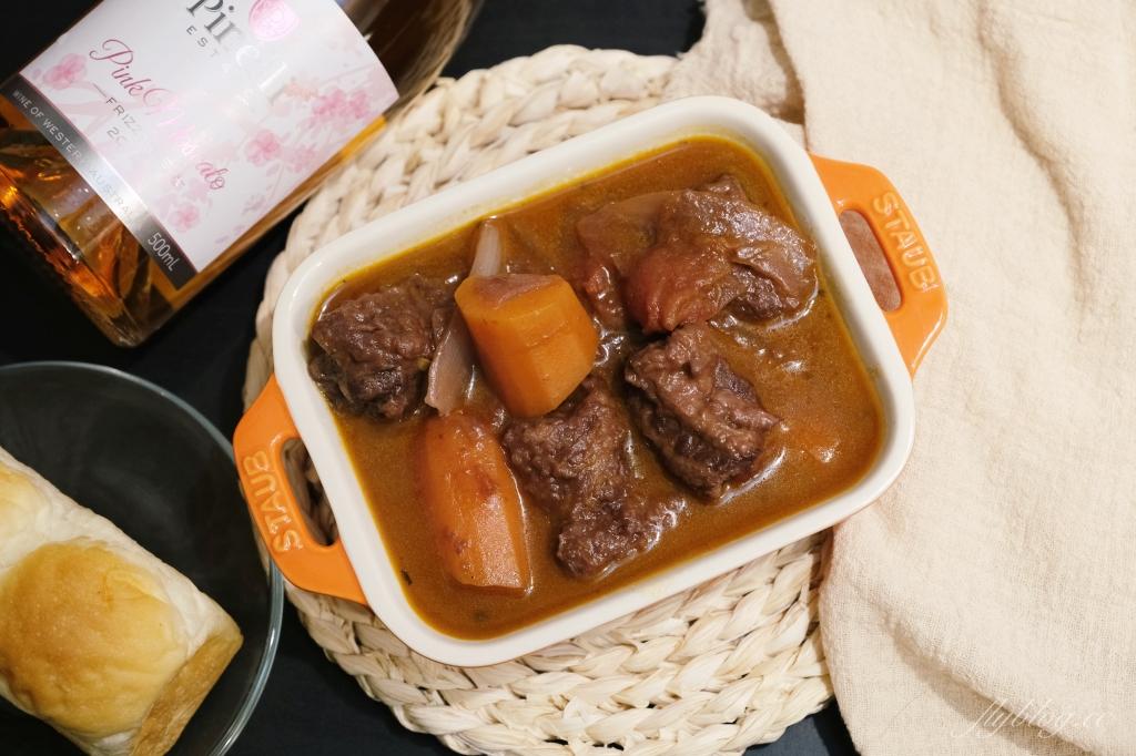 紅酒燉牛肉:家庭主婦最輕易上手的法式料理,紅酒燉牛肉食譜超簡單 @飛天璇的口袋