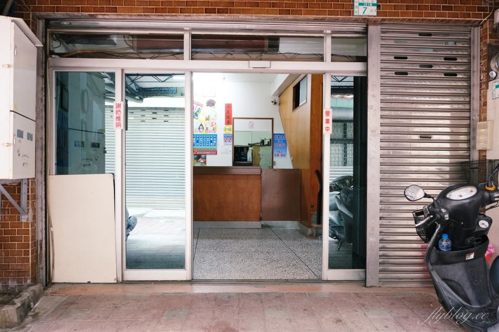【台南中西】開山順天冰棒:在地50年的古早味冰棒,多達12種口味手工製作 @飛天璇的口袋