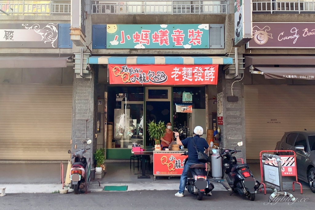 【台中北屯】 QQ小籠包:老麵發酵小籠包,每日手工現做美味 @飛天璇的口袋
