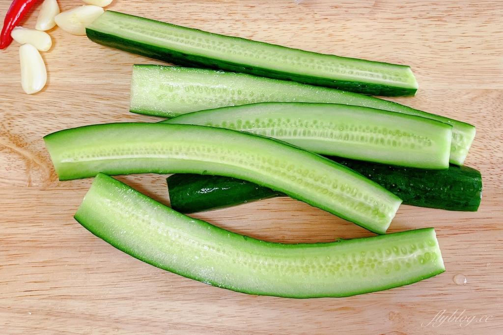 【食譜分享】涼拌小黃瓜:居家輕鬆做醃小黃瓜,食材簡單5分鐘就完成 @飛天璇的口袋