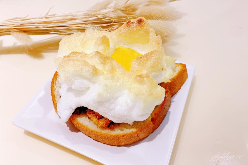 【食譜分享】雲朵吐司:美美的網美料理食譜,早上吃份雲朵吐司心情好 @飛天璇的口袋