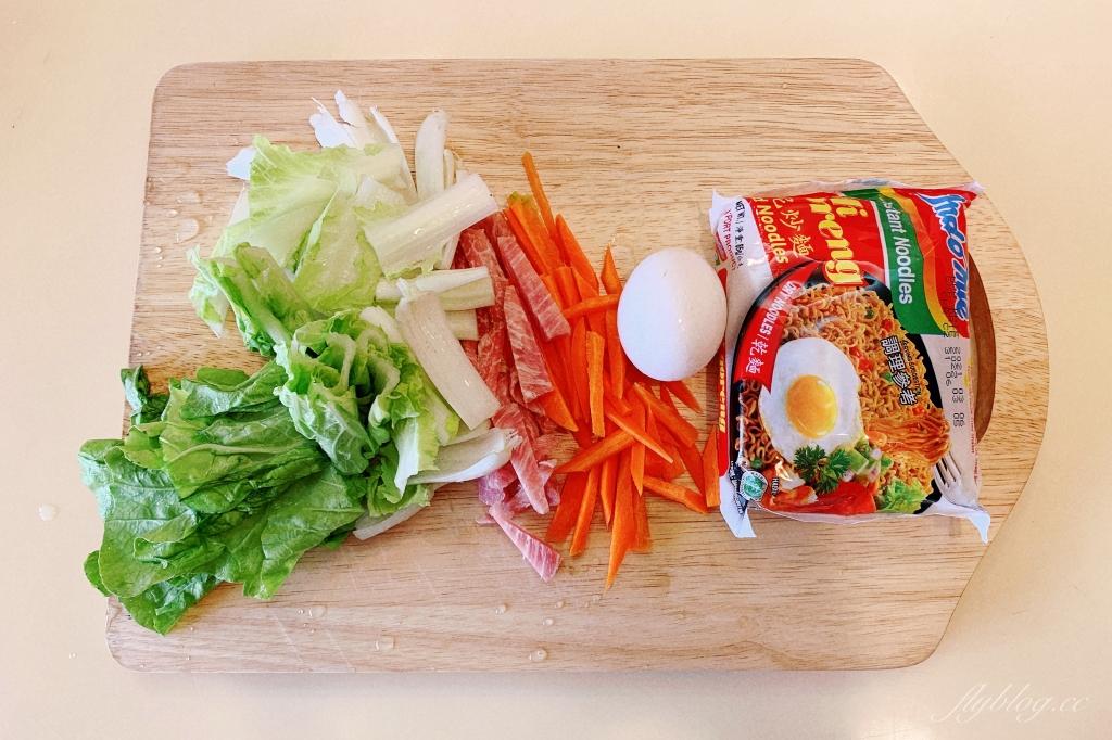 【食譜分享】 印尼炒泡麵:號稱史上最便宜的泡麵,一盤成本不到$20元輕鬆上桌 @飛天璇的口袋