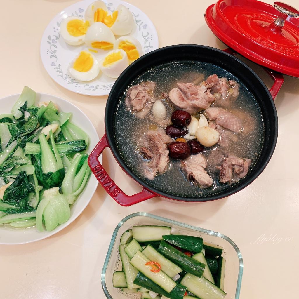 【食譜分享】蒜頭雞湯:阿基師版的蒜頭雞湯食譜,做法簡單美味又可以增加抵抗力 @飛天璇的口袋