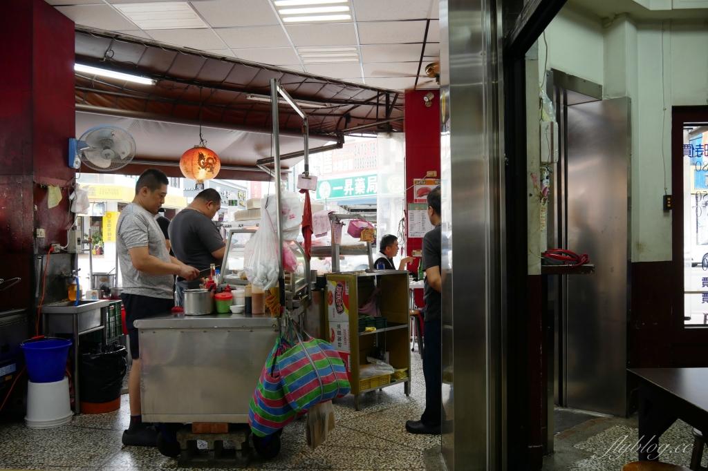 【台中西屯】 好小子擔仔麵:台中超人氣快炒海鮮餐廳,從中午營業到宵時段 @飛天璇的口袋