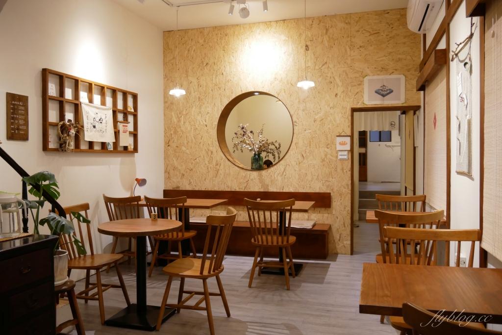 【台中西區】 一人一伴 ともだち:老宅改建日式早午餐,台中教育大學附近 @飛天璇的口袋