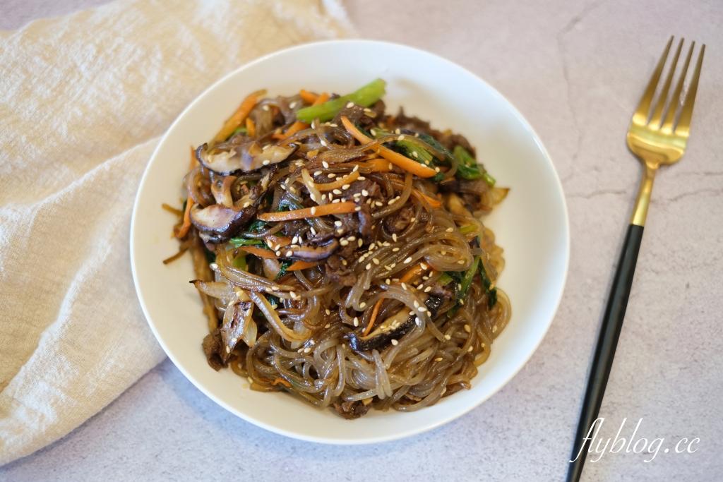 韓式炒雜菜 x 雜式炒冬粉:把韓綜尹食堂料理搬回家,第一次煮韓式雜菜就上手 @飛天璇的口袋