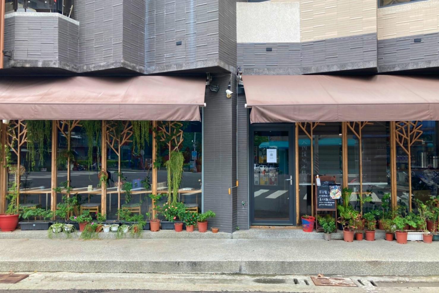 【台中西區】Go Home食研室外帶餐點:被早午餐耽誤的義大利麵店,滿$400元就有外送服務 @飛天璇的口袋
