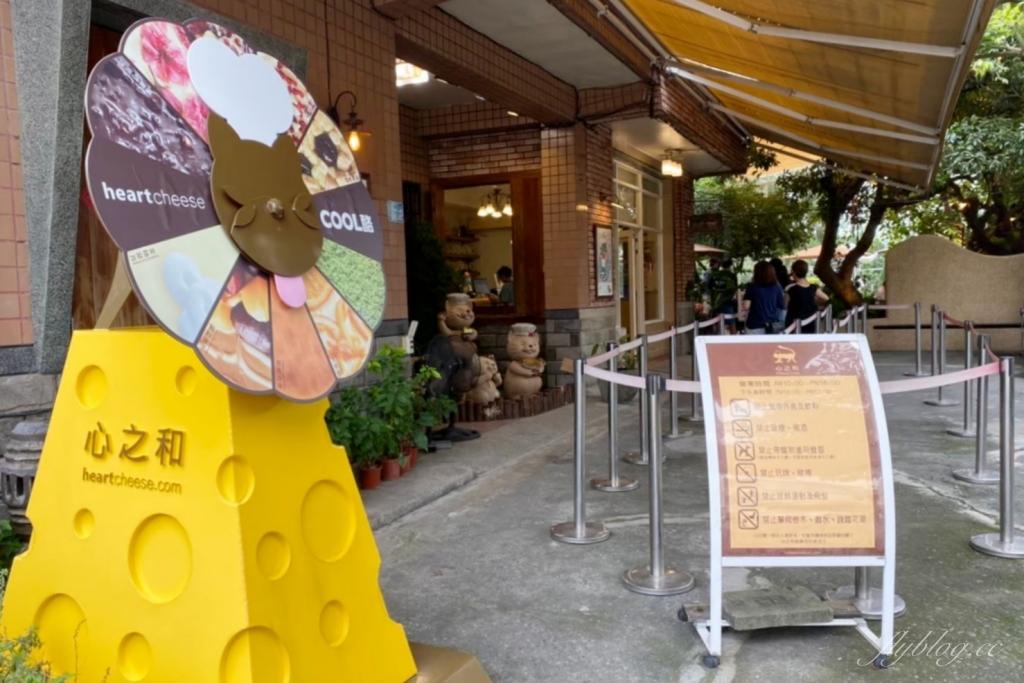 【屏東潮州】 心之和乳酪蛋糕:南台灣超人氣乳酪蛋糕,美國乳酪創意烘焙大賽冠軍 @飛天璇的口袋