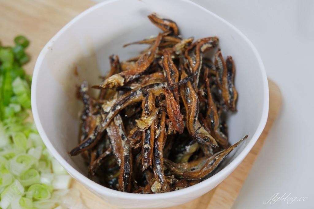 花生小魚乾:下飯又下酒的小菜,在家自已炒也很可以 @飛天璇的口袋