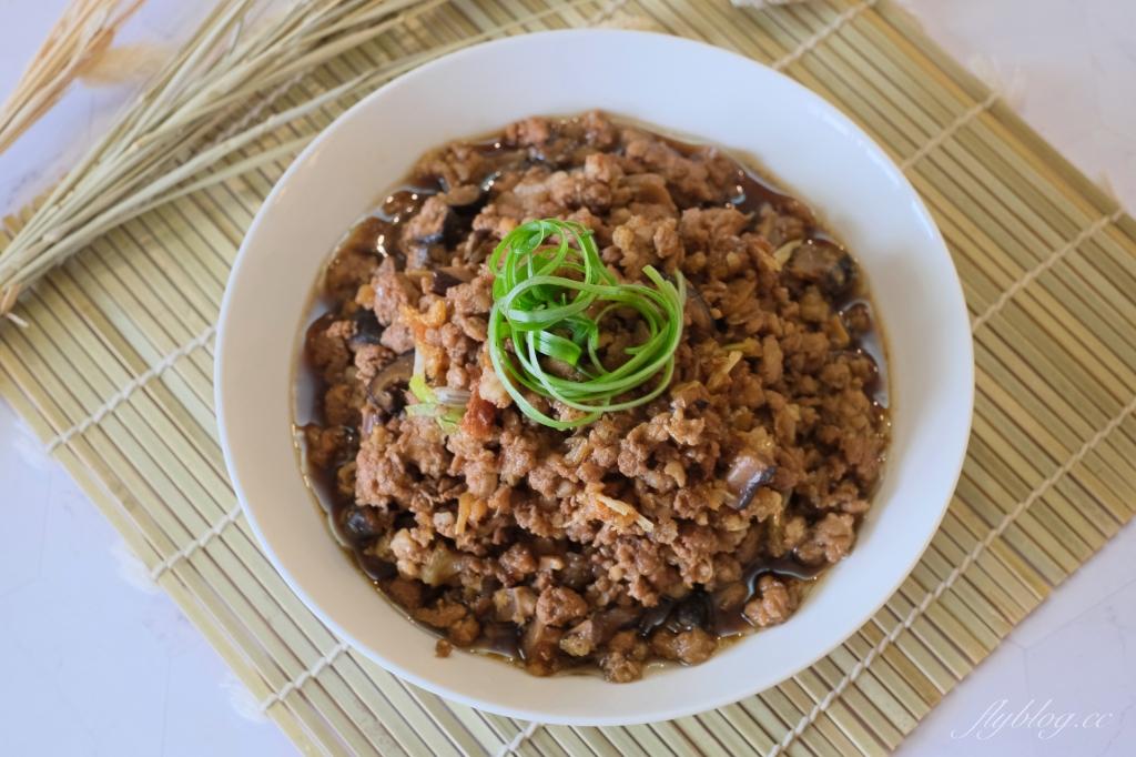 【食譜分享】香菇肉燥:10分鐘做一鍋香菇肉燥,香噴噴的味道白飯的殺手 @飛天璇的口袋
